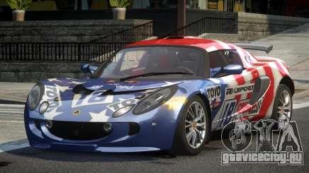 Lotus Exige Drift S8 для GTA 4