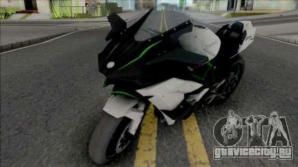 Kawasaki Ninja H2R [Fixed] для GTA San Andreas