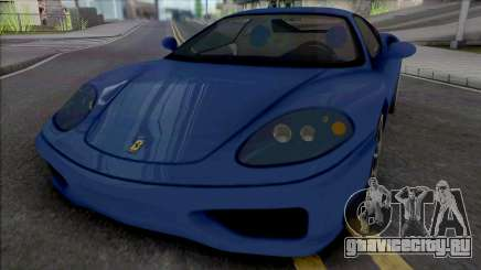 Ferrari 360 Modena [IVF] для GTA San Andreas