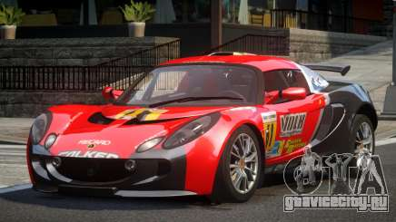 Lotus Exige Drift S6 для GTA 4