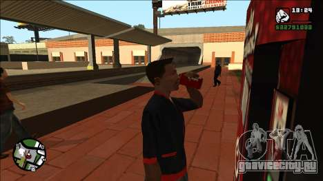 eCola Vending Machine and Can для GTA San Andreas