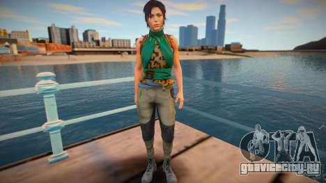 Lara Kantus для GTA San Andreas