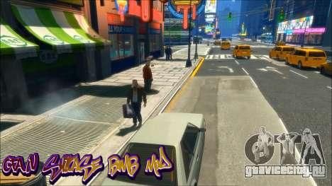 GTA IV Suitcase Bomb Mod для GTA 4
