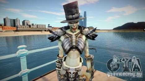 Harlequin для GTA San Andreas
