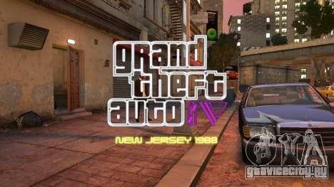 1988 New Jersey (Alderney) для GTA 4