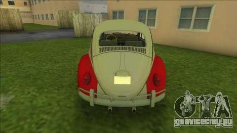 Volkswagen Beetle 1967 для GTA Vice City