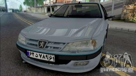 Peugeot Pars Year для GTA San Andreas