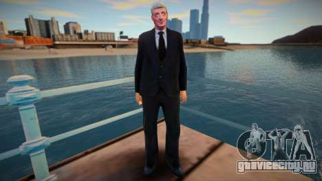 Nestor Kirchner для GTA San Andreas