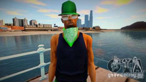 Las Venturas Families Gang v3 для GTA San Andreas