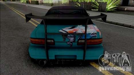 Nissan Silvia S13 Rocket Bunny Alep Garage для GTA San Andreas