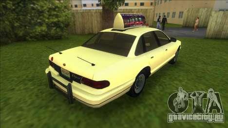 Vapid Stanier Taxi для GTA Vice City