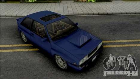Lampadati Dante для GTA San Andreas