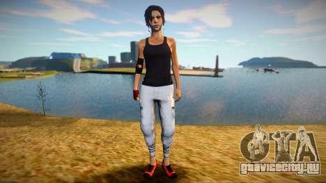 Lara Croft (Tomb Raider) suit of Mirrors Edge для GTA San Andreas