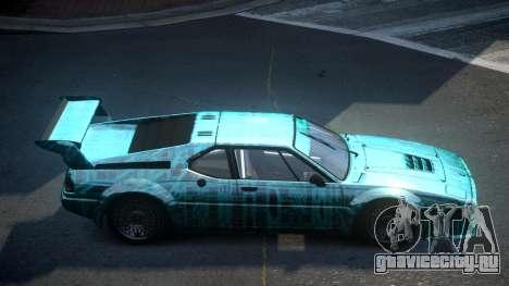 BMW M1 IRS S5 для GTA 4