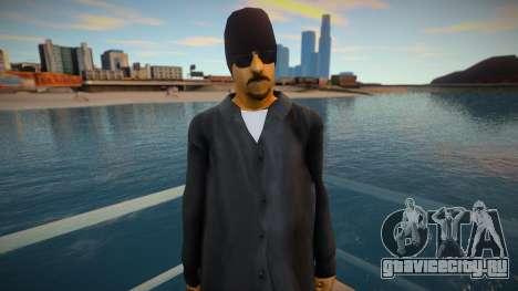 LatinOne для GTA San Andreas
