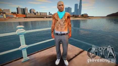 Latino для GTA San Andreas