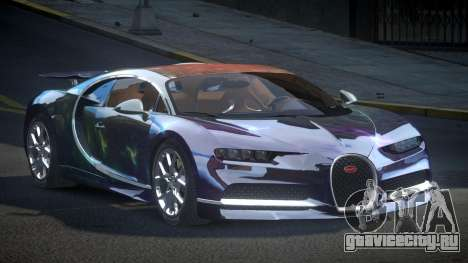 Bugatti Chiron BS-R S7 для GTA 4