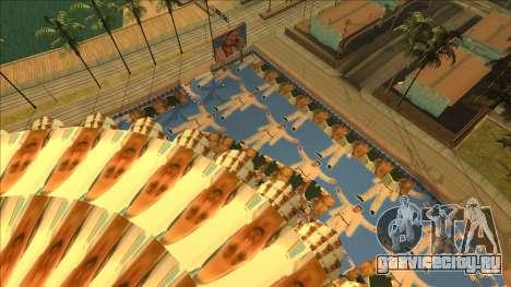 Стадион Обращение к небу для GTA San Andreas
