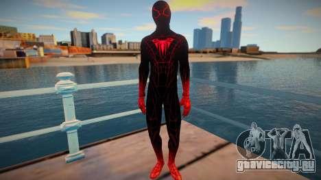 Matter Suit для GTA San Andreas