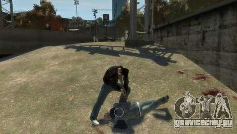 Claude Speed HD для GTA 4
