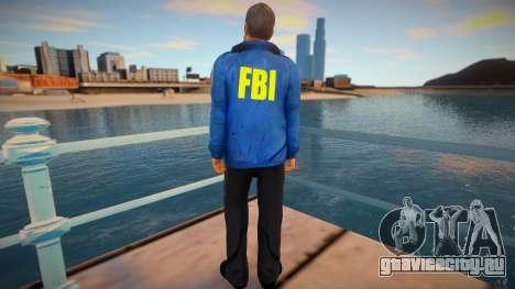 FBI (good textures) для GTA San Andreas