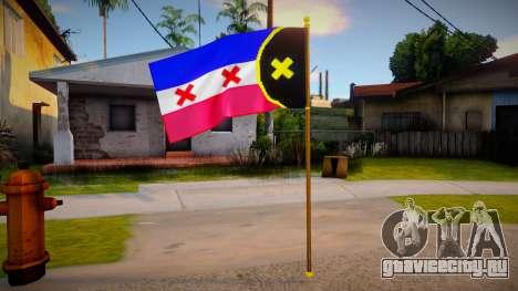 Lmanburg Flag для GTA San Andreas