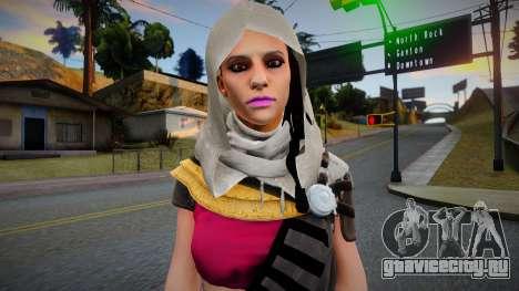 Aya для GTA San Andreas