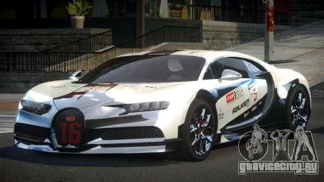 Bugatti Chiron GS Sport S8 для GTA 4