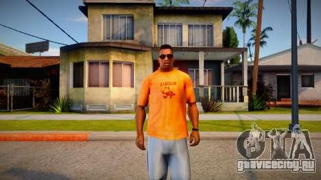 Illegal INN T-Shirt для GTA San Andreas