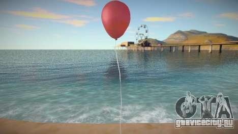 Шарик из фильма Оно для GTA San Andreas