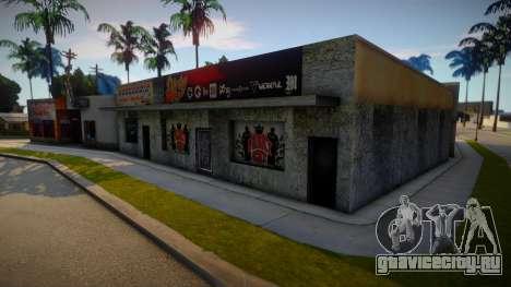 New Binko (Dirty shop) для GTA San Andreas