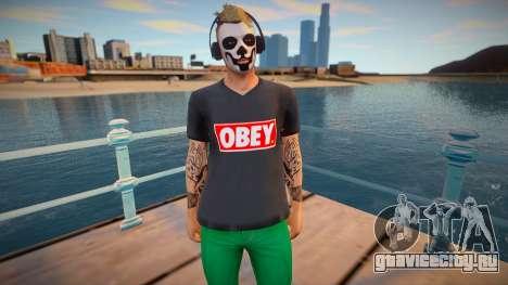 Dude 1 from DLC Lowriders 2015 GTA Online для GTA San Andreas