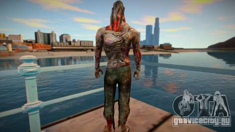 Shrieker для GTA San Andreas