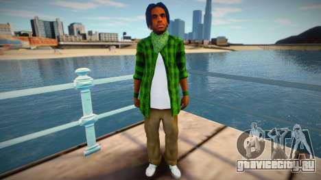 Fam2 v2 для GTA San Andreas