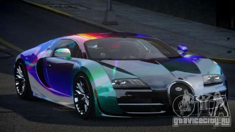 Bugatti Veyron PSI-R S9 для GTA 4