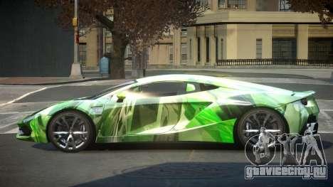 Arrinera Hussarya S7 для GTA 4
