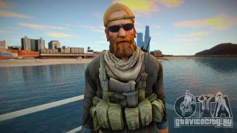 Dusty из игры Medal of Honor для GTA San Andreas