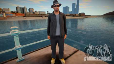 Walter White GTA Online style для GTA San Andreas