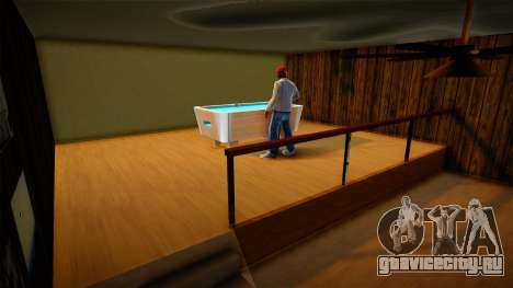 UFO Bar Textures Overhaul 2.0 для GTA San Andreas