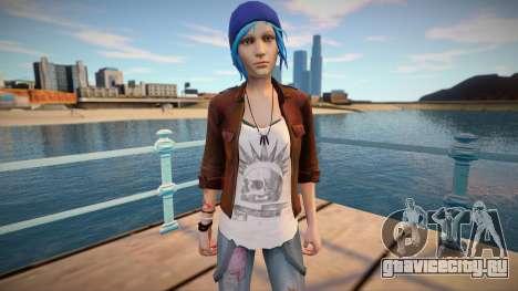 Chloe - Life is Strange для GTA San Andreas