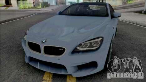 BMW M6 Coupe (SA Lights) для GTA San Andreas
