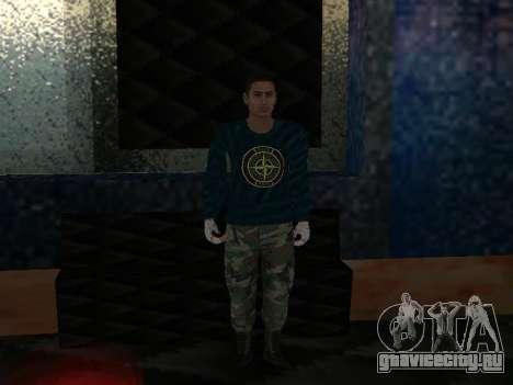 Краповик для GTA San Andreas