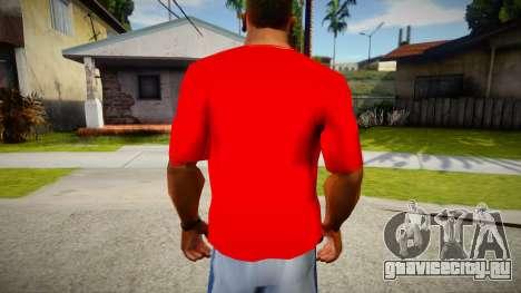 New T-Shirt - tshirtzipcrm для GTA San Andreas
