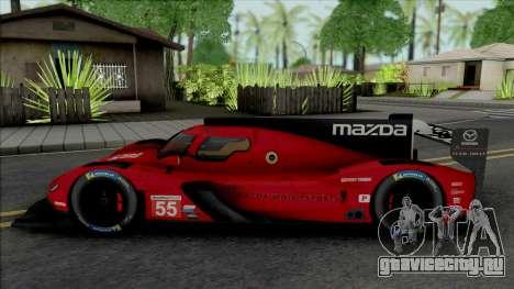 Mazda RT24-P 2018 для GTA San Andreas
