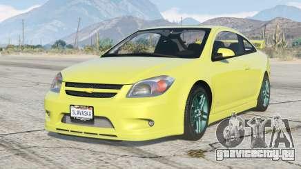 Chevrolet Cobalt SS coupe 2009 v0.3 для GTA 5
