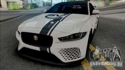 Jaguar XE SV Project 8 [Fixed] для GTA San Andreas