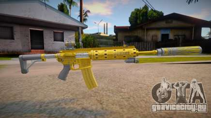 Carabine Rifle Luxe from Grand Theft Auto V для GTA San Andreas