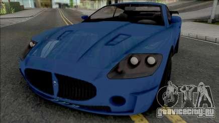 Ocelot F620 (SA Plate) для GTA San Andreas