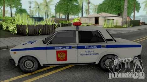 ВАЗ-2107 СБ ДПС для GTA San Andreas