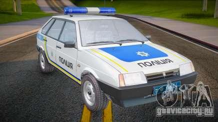 ВАЗ 2109 Полиция Украины для GTA San Andreas